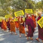 緬駐聯代表反政變 翁山下落不明